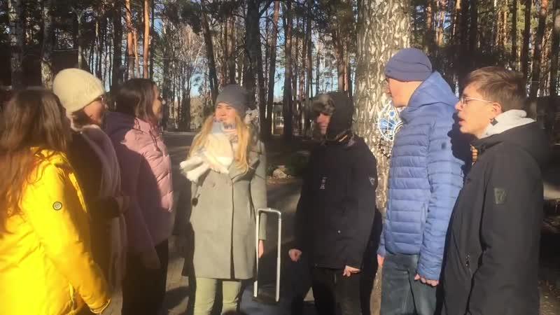 ОбъединениеЖурналистика - Кинофестиваль в рамках осенней смены Оранжевое настроение