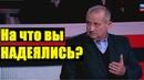 Путин почему ты ждал 4 года? Яков Кедми про санкции России против Украины