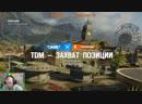 Воскресный день Tom Clancy's Rainbow Six Siege