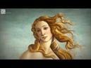 Афродита к курсу Архетипы греческих богинь