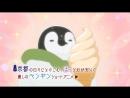 Okoshiyasu, Chitose-chan - рекламный ролик