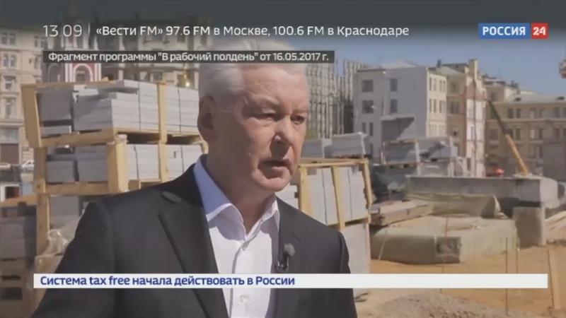 Новости на Россия 24 • Квартирный вопрос в Москве запустили программу реновации