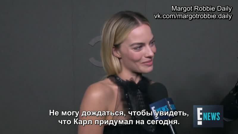 Интервью для «E! News» во время показа Chanel в Нью-Йорке, США | 04.12.18 (русские субтитры)