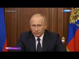 Вести в субботу с Сергеем Брилевым ( 01.09.2018 )