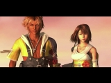 Жак Энтони feat. HAART, KLIM - Не такая (feat. KLIM HAART) Final fantasy x fanclip