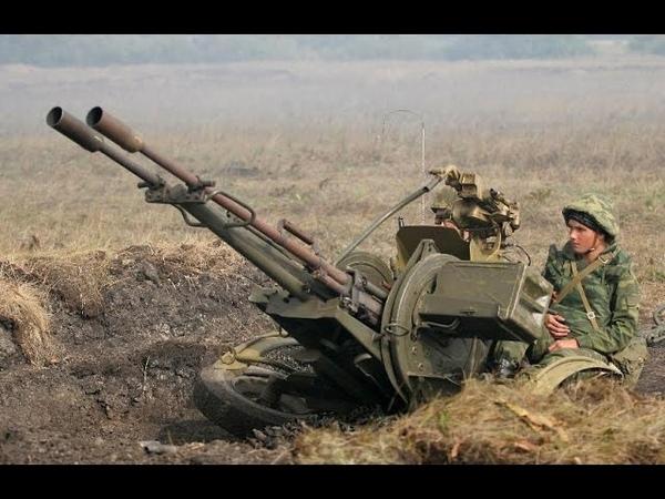 Эксклюзив Зенитка бьёт по позициям боевиков 17 10 Донецк Украина