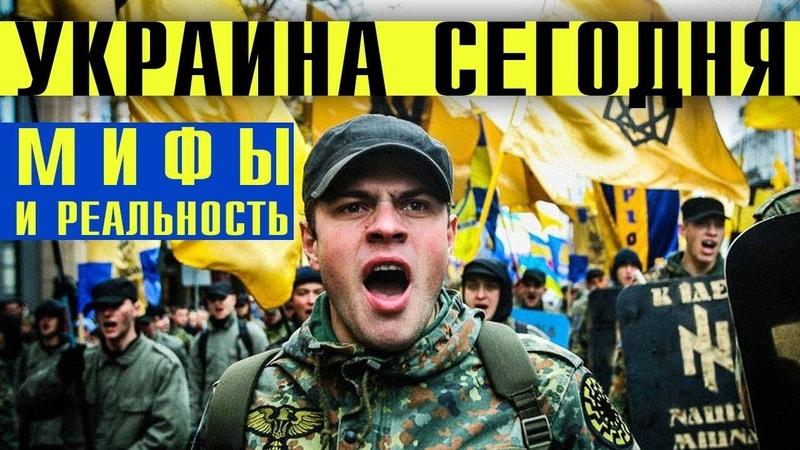 (2018.09.02) Управляемый хаос в действии: кто и зачем избавляется от населения Украины