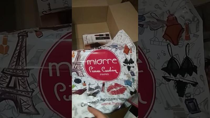 Посылка Miorre