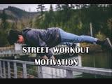STREET WORKOUT MOTIVATION - GAVIN MAXWELL