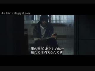 Seduction Trap of a Virgin (Korean Movie) JP Subtitles