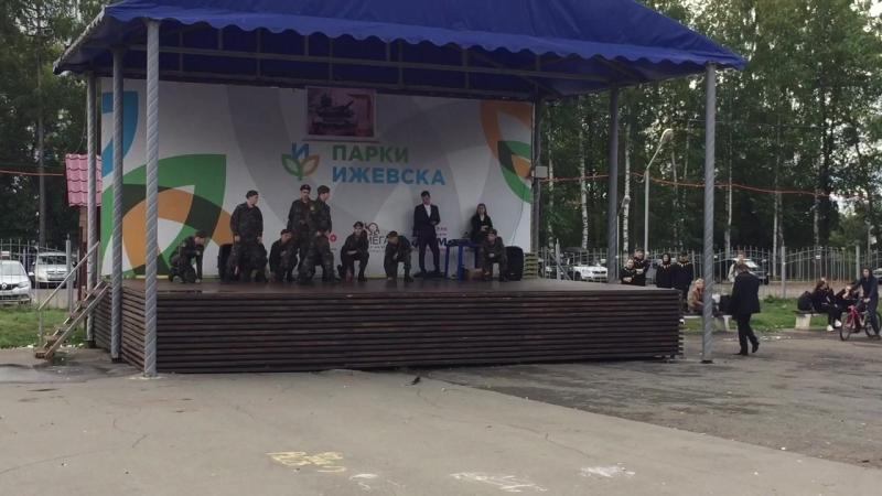 Выступление ОСП МЕЧ 09.09.2018г