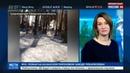 Новости на Россия 24 Обряд изгнания дьявола напугал школьников приехавших в монастырь