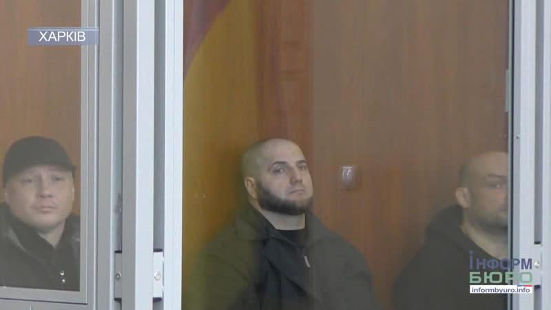 Підпали аптек у Харкові та замах на активіста