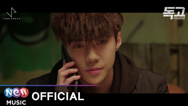 [MV] NCT U - New Dream (Sung by TAEIL, JAEHYUN)