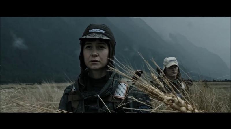 Alien Covenant AURORA Nature Boy Trailer 1 2017
