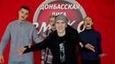 Команда Анна Каренина и тренер Александр Сердюк - США