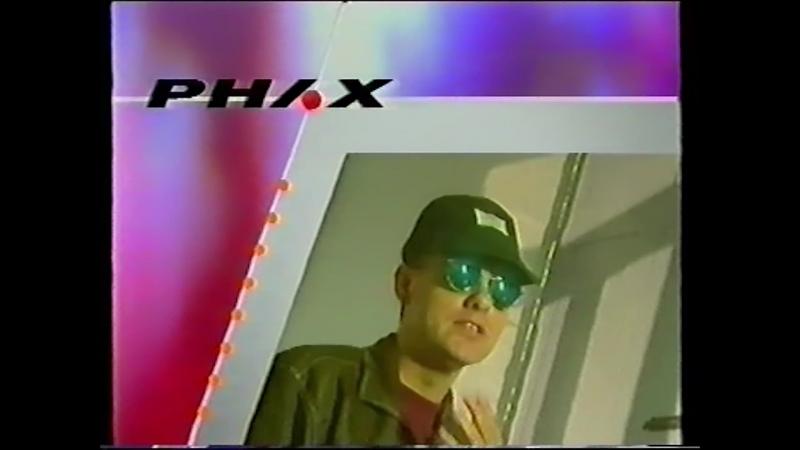 Chris Lowe ( Pet Shop Boys )