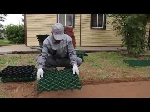Монтаж газонной решетки Декоративное уличное покрытие