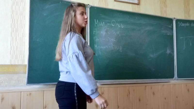 мп и Аннушка