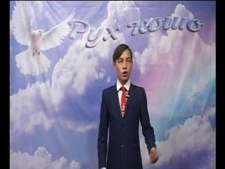 Рух кошо Абубакирова, Идрисова, Исхаков