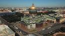 Аэросъёмка Санкт Петербург №3 Aerial Footage Saint Petersburg №3
