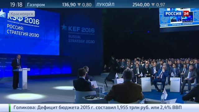 Новости на Россия 24 • Важной темой Красноярского форума стала угольная отрасль