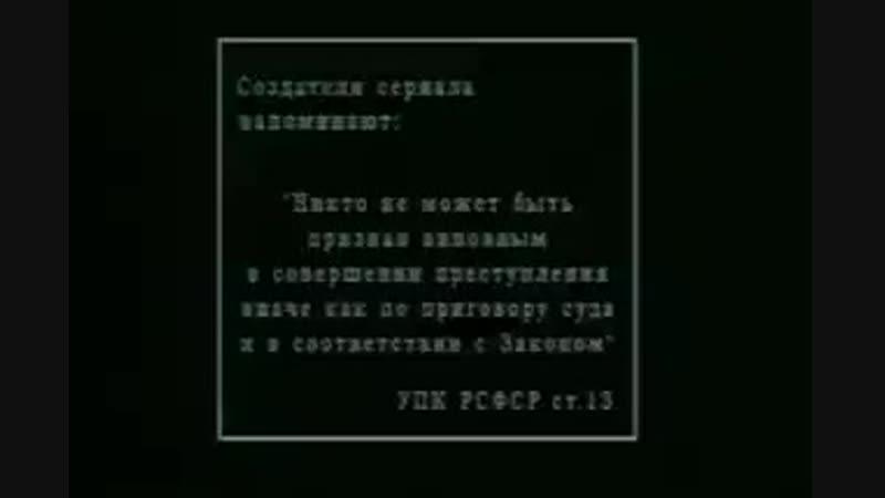 Криминальная Россия - Побег из Крестов (Часть 1) (240p).mp4