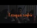 Project X | 21 сентября | 23:00
