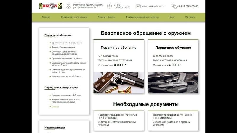 Создание многостраничного сайта. Часть 3. Делаем горизонтальное выпадающее меню