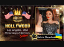 GTHO-3125-0083 - Halyna Shevchuk/Галина Шевчук - Golden Time Online Hollywood 2019
