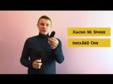 Воркшоп Камера 360: Новое измерение