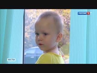 Мальчика из подъезда дома в Щелкове передали временной семье