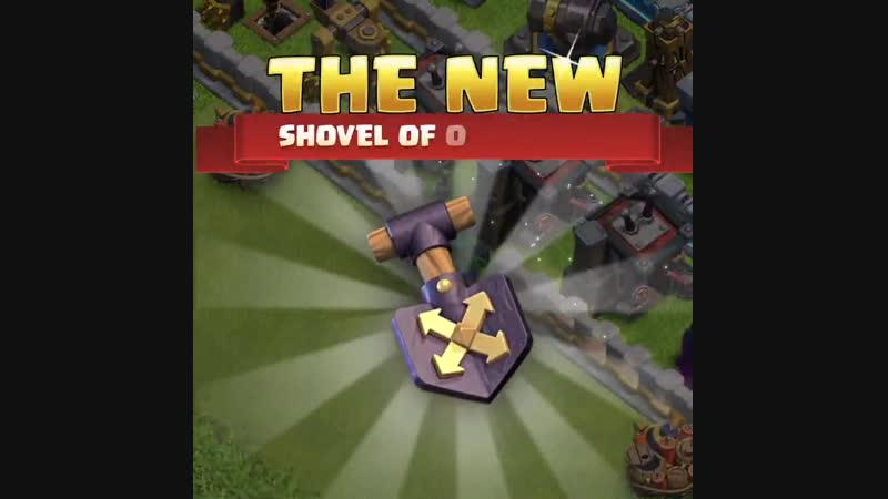 We heard this one was on many Clashers Clashmas wishlist... - - Introducing the Shovel of Obstacles! This new magic item allows