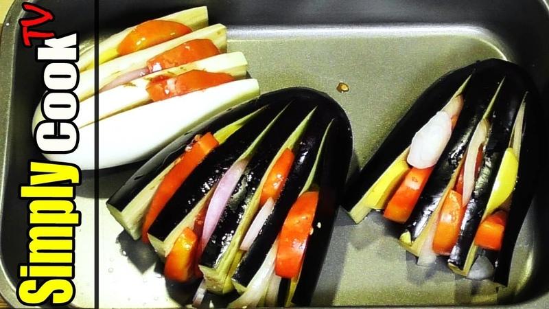 Баклажаны запеченные с овощами под сметанным соусом| Простой рецепт от Simply Cook TV