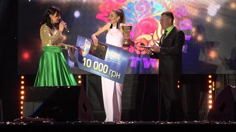Нагородження переможця фестивалю МД 2018. Катерина Сичевська Білорусь