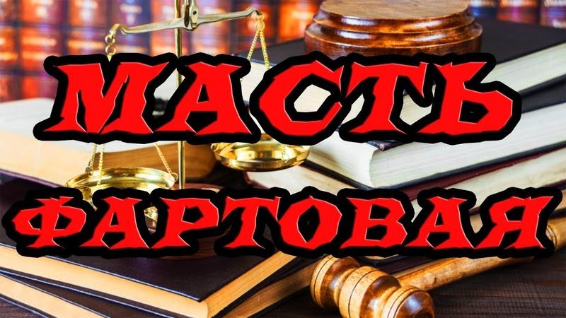 ОТБОРНЫЕ НОВИНКИ ШАНСОНА / БЛАТНОЙ СБОРНИК 2018