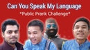 Public prank challenge Can you speak my language