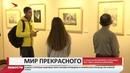 В Национальном музее открылась выставка Азанбека Джанаева