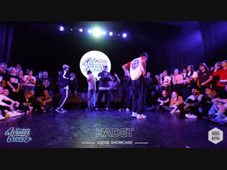 КАДЕТ | WINTER GROOVE DANCE CAMP | HIP-HOP JUDGE DEMO
