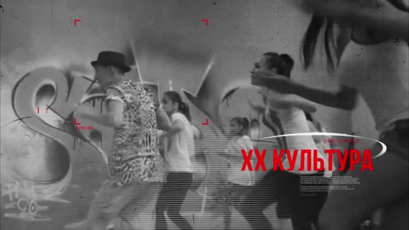 08 - AXBORAP - Зарождение и дни рождения-Traffic, Mr.Slan, Шумный, Танцы (21.09.2015-Выпуск №8)