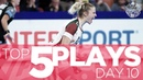 Top 5 Plays of Day 10   Women's EHF EURO 2018