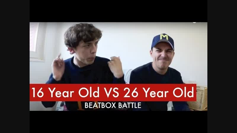 16 Year Old VS 26 Year Old - Beatbox Battle