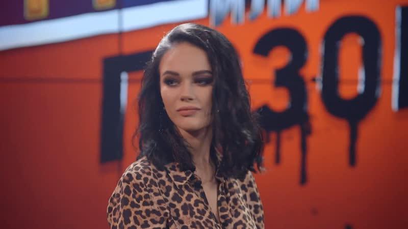 Яна Кошкина в финальном сезоне «Деньги или Позор» на ТНТ4! 5 ноября в 23:30. Анонс.
