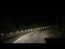 Крым Ночные серпантины