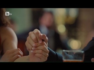 Любов на инат (Inadina Ask) 2015 S01E17 BG AUDIO