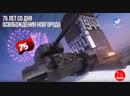 18.01.19 Битва за Новгород. Трансляция NovgorodTVnews