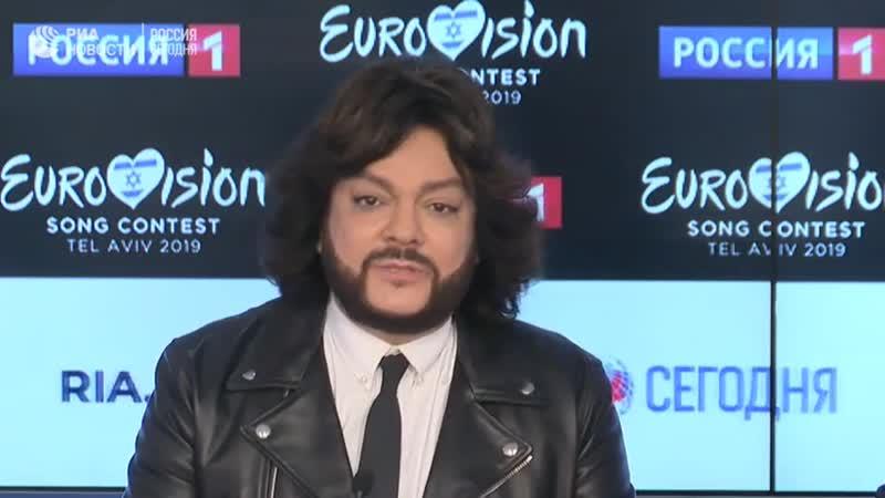 Пресс конференция перед Евровидением с участием Киркорова и Лазарева РИА Новости 23 04
