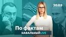🔥 Губернатор-кикбоксер. Новое дело Керимова. Отношение к США и Украине