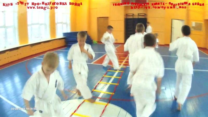 Клуб «Тэнгу Про» Самооборона и Подготовка бойца - Кёкусинкай Карате vk.com/oyama_mas