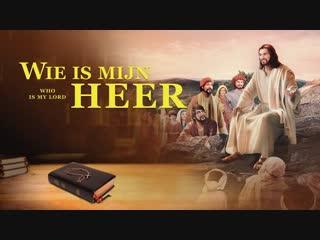 'Wie is mijn Heer' De relatie tussen de Bijbel en God verduidelijken (Officiële trailer)